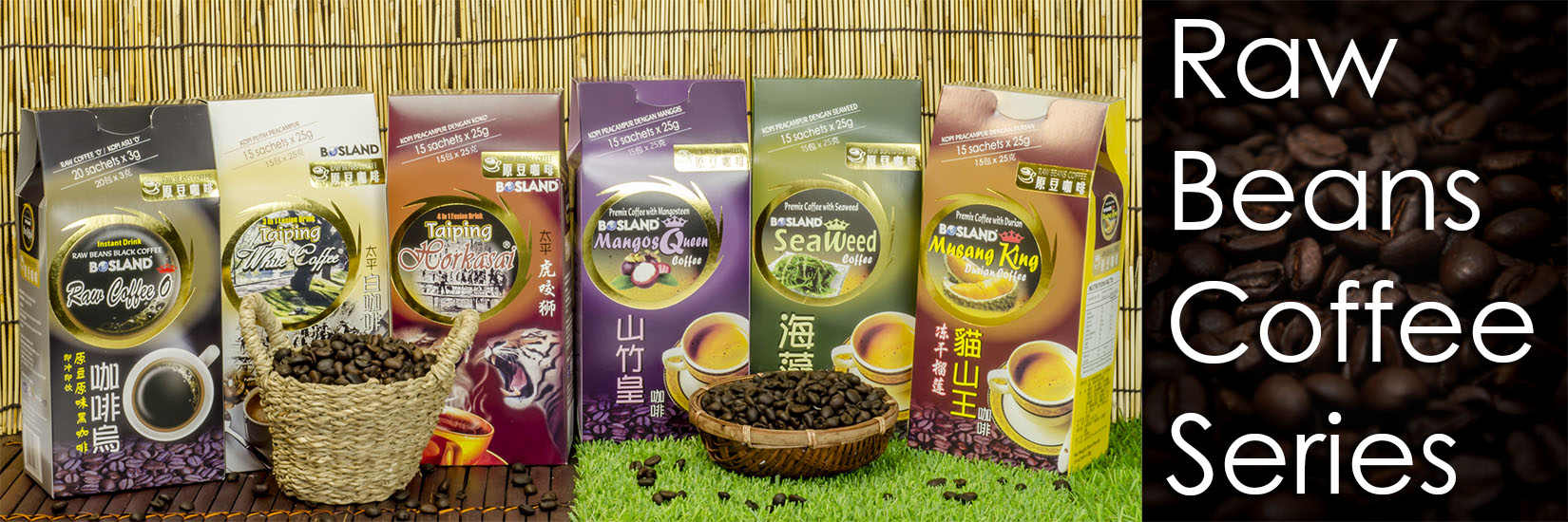 Raw Beans Coffee Series